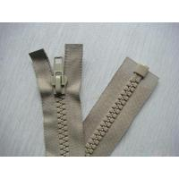 Wholesale Molded Plastic Heavy Duty Separating Zippers from china suppliers