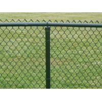 China Colorful PVC Coated Chain Link Mesh Fence Also Named Diamond Mesh for Fence Use on sale
