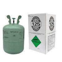 Wholesale REFRIGERANT Product Name:R125A from china suppliers