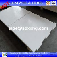 Wholesale roller hockey sports court/white skating ice rink floor/Indoor Synthetic ice rink board from china suppliers