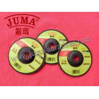 Wholesale Depressed Center Cutting Wheel and Grinding Wheel from china suppliers