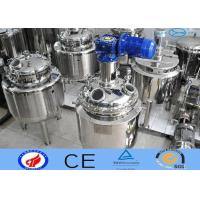 China 2000L Stainless Steel Stirred Tank Reactor Storage, Reaction Tank (CE ASME Certificated) on sale