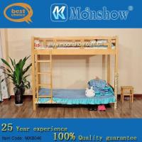 Wholesale Dormitory Bunk Bed from china suppliers