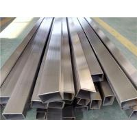 Wholesale ASTMA312 Seamless Welded and Heavily Cold Worked Austenitic Stainless Steel Pipes from china suppliers