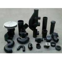 Wholesale Siphon Drainage System from china suppliers
