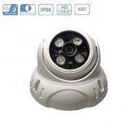 Wholesale 2.0MP AHD Dome Camera from china suppliers