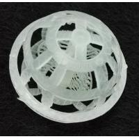 Wholesale Plastic hollow bio floating ball from china suppliers