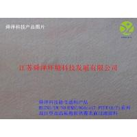 Buy cheap FMS theraml cover dust removal filter material from wholesalers
