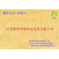 Buy cheap HSZNO-NO554 series ( Nomex punched felt ) Filter material from wholesalers