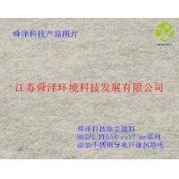 Buy cheap HSZPE-PE554cs17-as Stainless steel Antistatic Dust removal Filter material from wholesalers