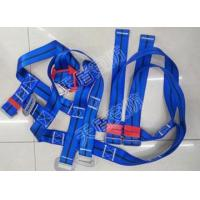 Wholesale Fall Protect Full Body Safety HarnessCliming Satety Belt from china suppliers