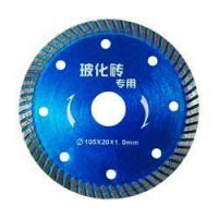 Buy cheap Diamond saw Blade for Tile from wholesalers