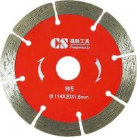 Wholesale 114x20x1.8mm-12mm Promotion Price CS No.5 Diamond Saw Blade Sintered Segment Dry Cutting Saw Blade from china suppliers