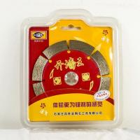 Wholesale Diamond Saw Blade from china suppliers