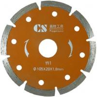 Buy cheap 105x20x1.8mm-12mm Diamond Saw Blade Sintered Diamond Dry Cutting Saw Blade from wholesalers