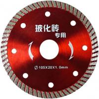 Buy cheap 105x20x1.0mm-12mm Diamond Tile Blade Sintered Diamond Turbo Teeth Saw Blade from wholesalers