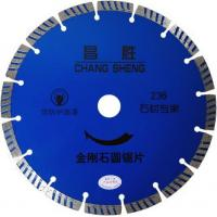 Wholesale 236x25.4x2.7mm-12mm Teeth Widen Diamond Saw Blade Sintered Segment Saw Blade from china suppliers