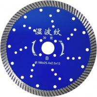 Wholesale 188x25.4x2.4mm-12mm Wet Turbo Teeth Diamond Saw Blade Sintered Segment For Tile Saw Blade from china suppliers
