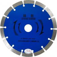 Wholesale 188x25.4x2.4mm-12mm General Purpose Diamond Saw Blade Sintered Segment Dry Cutting Saw Blade from china suppliers