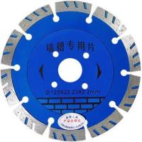 Wholesale T.C.T Saw Blade from china suppliers