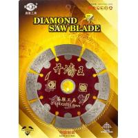 Wholesale Asphalt & Masonry Saw Blade from china suppliers