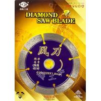 Buy cheap Diamond Grinding Cup Wheel from wholesalers
