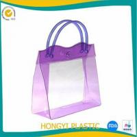 Wholesale High clear plastic bag packing bag from china suppliers