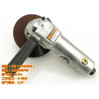 Wholesale Pneumatic And Electrical Tools from china suppliers