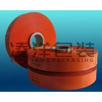China PVDC Sausage Casing Film on sale