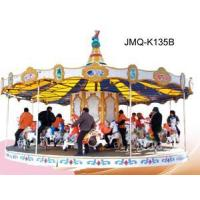 Wholesale Carousel from china suppliers