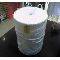 Buy cheap PP Baler Twine from wholesalers