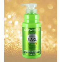 Buy cheap HS-014 750ml Wandis collagen Essence Nourishing Dandruff Removing Manageable Hair Shampoo from wholesalers