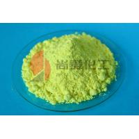 Wholesale TMTM powder from china suppliers