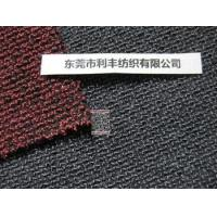 Wholesale spandex kevlar abrasion resistance fabric red kevlar yarn from china suppliers