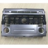 Buy cheap centre panel from Wholesalers
