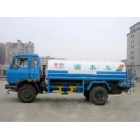 China DongFeng 145 Water Truck Model:CLW5108GSS on sale