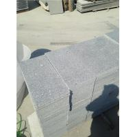 Wholesale Natural Stone G341 Granite Tiles & Slabs for Wall and Flooring from china suppliers