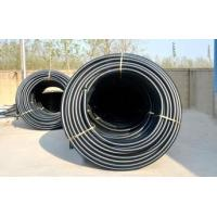 Wholesale Water delivery pipe from china suppliers