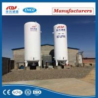 Buy cheap Latest Technology LAr Tank from wholesalers