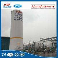 Buy cheap Best Price Cryogenic Liquid Oxygen Tank For Sale from wholesalers