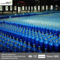 Wholesale Industrial Oxygen Refrigerated Liquid Cryogenic Large Oxygen Tank Welding from china suppliers