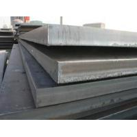 Wholesale Online shopping Hot selling st37 hot rolled steel plate hardness details from china suppliers