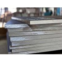 Buy cheap aluminum printing plate mild steel plate astm a36 st37 st52 mild steel 6mm plate from wholesalers