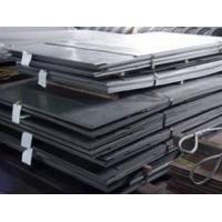 Wholesale steel round bar st37-2 from china suppliers