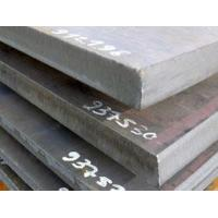 Buy cheap ST37-2 A36 SS400 Checkered Carbon Steel Plate from wholesalers