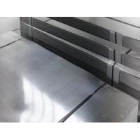 Buy cheap st37 st52 steel plate low alloy steel from wholesalers