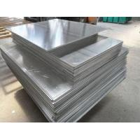 Buy cheap SS400 MS A36 Q235 Carbon steel plate 3mm thick from wholesalers