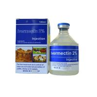 Wholesale Ivermectin injection 2% from china suppliers