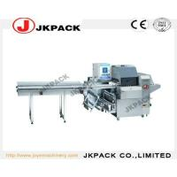 Wholesale Flow Wrapping Machine Automatic Pillow Type Packing MachineModel: JK-580/280 from china suppliers