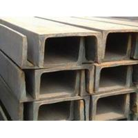 galvanized keel steel